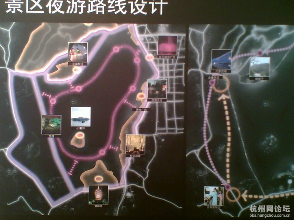 夜游路线设计图.jpg