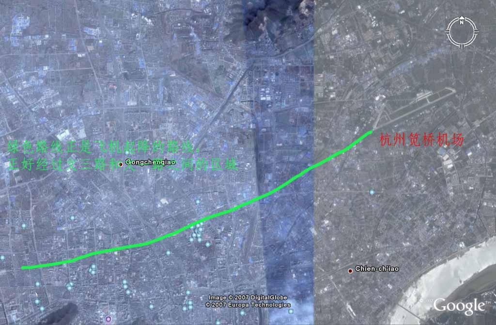 抗议杭州上空飞机噪声污染!