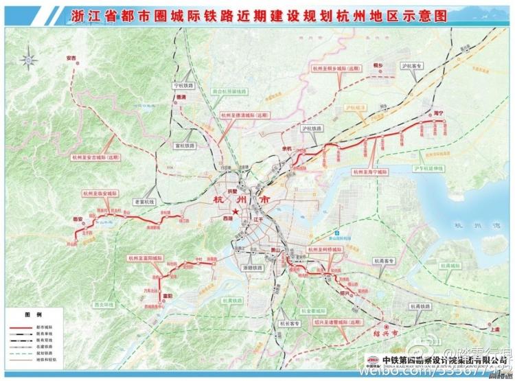 杭州到海宁绍兴富阳临安2018年前将建城际铁路